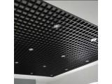 <!-- NeoSeo Filter - begin -->                                             <h1>Потолок Грильято</h1>                                         <!-- NeoSeo Filter - end -->