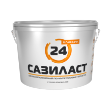 Герметик Сазиласт 24 двухкомпонентный полиуретановый серый, 16,5кг