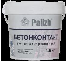 Бетонконтакт Палиж GOL expert для внутренних работ  1,5кг Exp.346-1.5