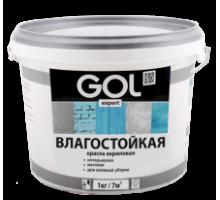 Краска влагостойкая акриловая Белая  1кг GOL expert интерьерная Exp.147-1