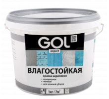 Краска влагостойкая акриловая Белая  3кг GOL expert интерьерная Exp.147-3