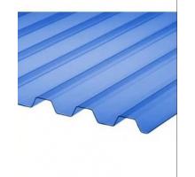 Профилированный поликарбонат Стандарт МП-20 1,15*2м Синий