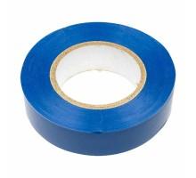 Изолента ПВХ синяя  15ммx20м