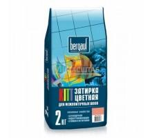 Затирка для плитки БЕРГАУФ Elast Premium карамель  2кг