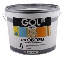 Краска акриловая Белая  9л GOL expert для обоев Exp.137-9 база A
